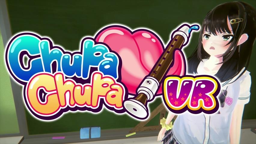我他媽舔爆!潛行舔舔遊戲《Chupa Chupa VR》上架Steam!