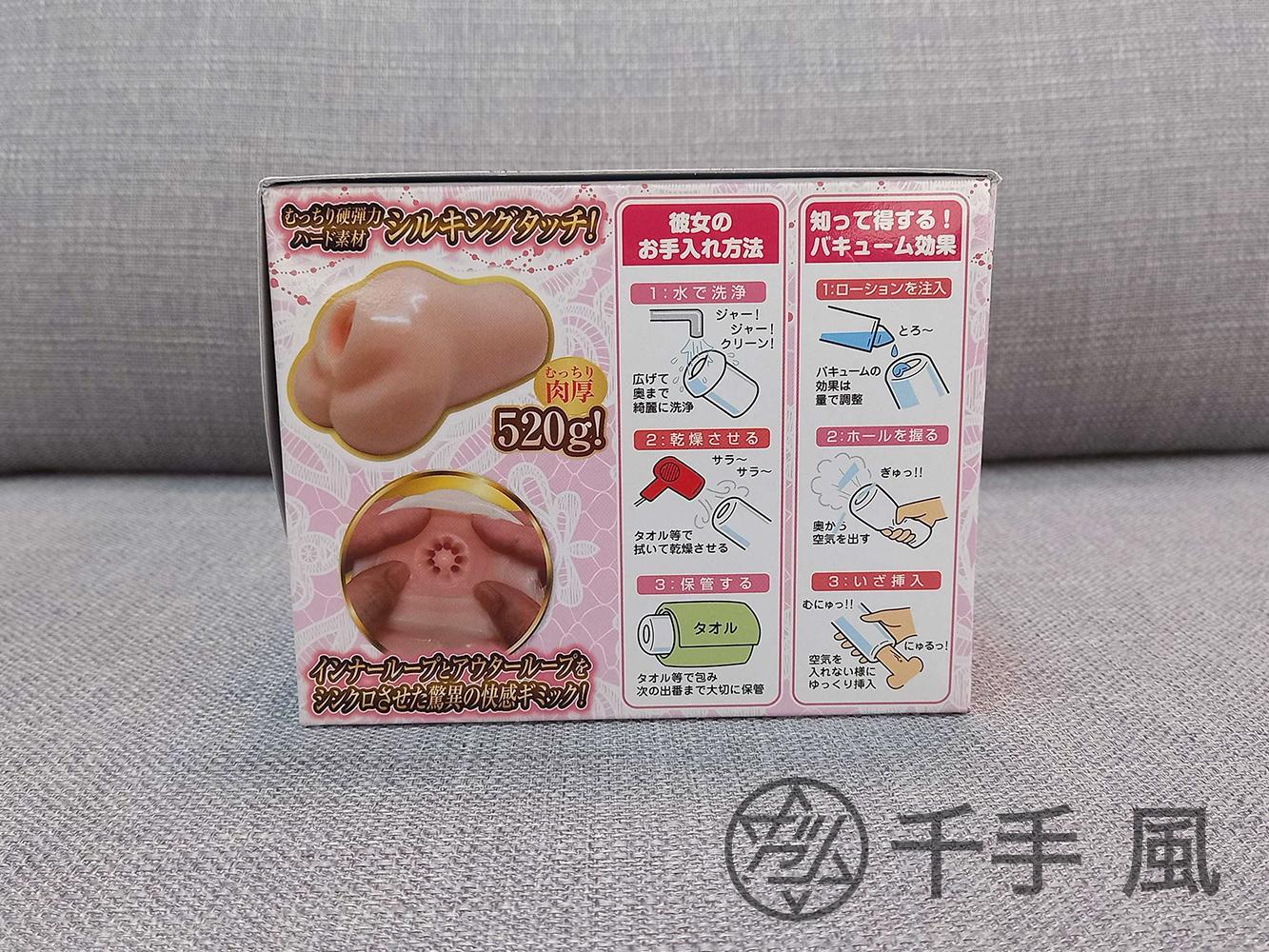 【開箱實測】超刺激肉柱《肉償家政婦》龜頭責飛機杯!在家尻尻救台灣!