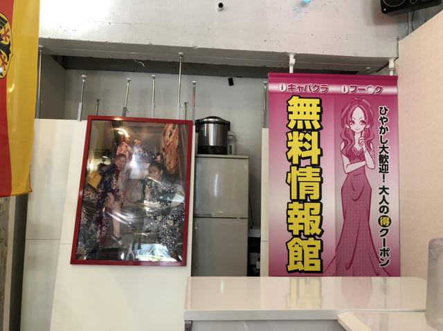 叫小姐or吃飯?「咖哩店 x 無料案內所」光是進門吃午餐就很有勇氣!