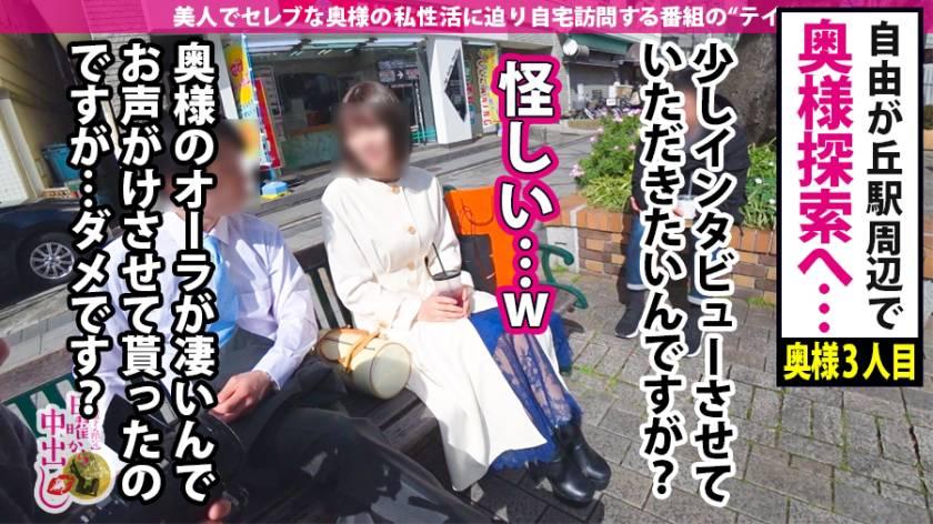【素人】G奶人妻性慾暴走「老公讓她偷客兄」中出+顏射6連發!