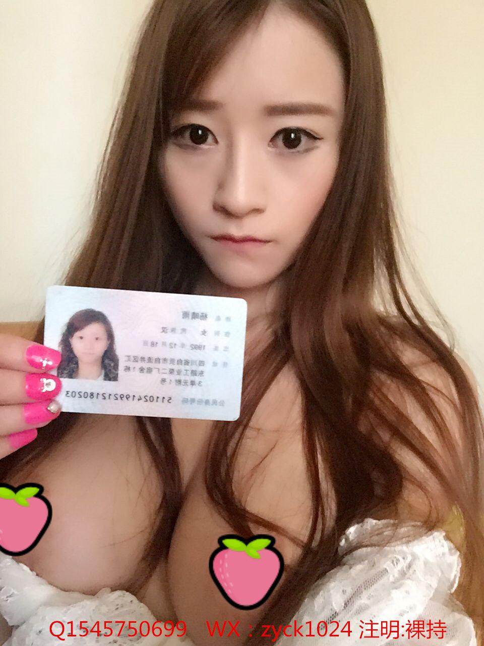 【有片】裸條借錢債肉償!中國「借貸寶」最新全套裸照視頻流出!