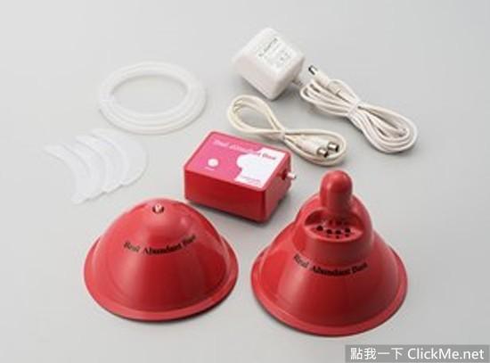 日本最奇葩的2款【美乳增大器】,確定不是AV專用嗎?