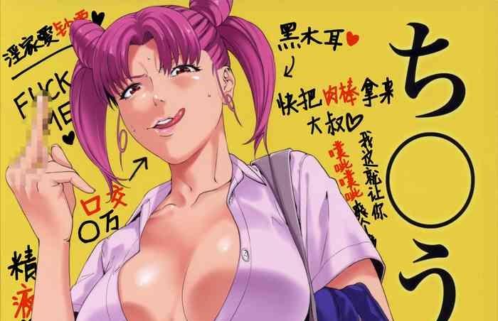 同人漫畫家自爆《美少女戰士》沒看原作就畫尻尻本!不當發言遭炎上!