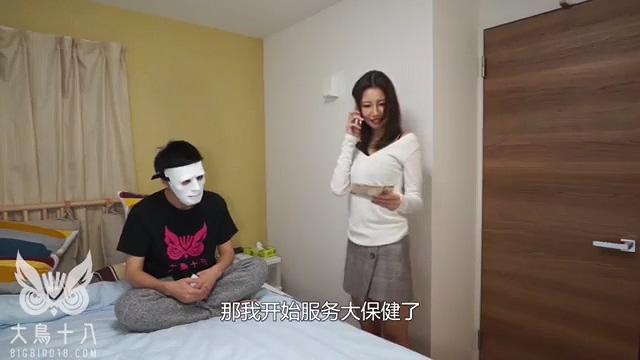 強國18禁節目《大鳥十八》評測風俗店玩法!對妹子「強行本番」小心被抓走!