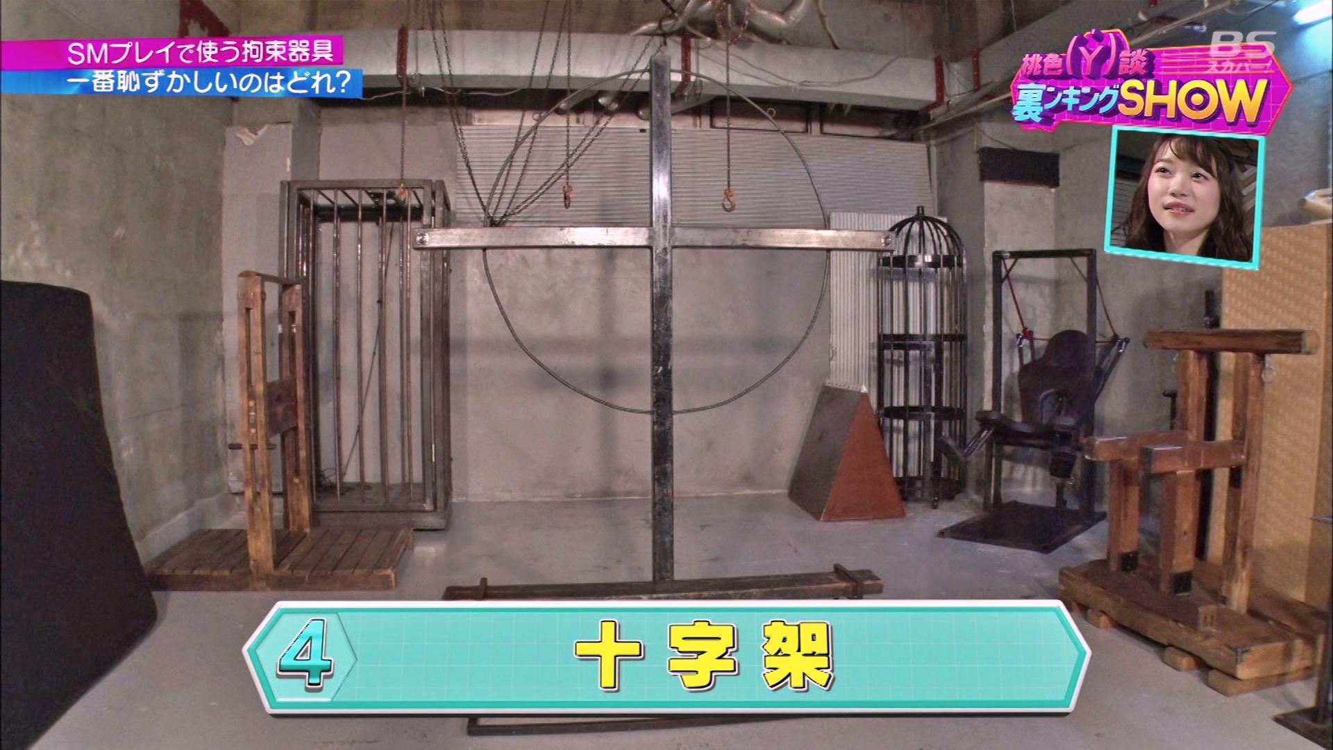 【日綜無下限】AV女優「永井堇」胸貼上陣體驗《5大SM拘束道具》最讓人羞恥的是?