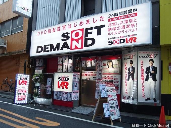 秋葉原最強尻槍聖地【SOD VR】,超完善設備讓你安心撸好撸滿!