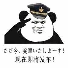 【影片】蚊香社外流系列:「AV先修班」大量素人淪陷出鮑!
