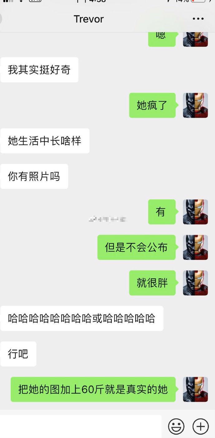 【影片】三頭身超巨乳!中國福利姬《奶兔》遭綠帽前夫流出不雅片:本尊修很大!