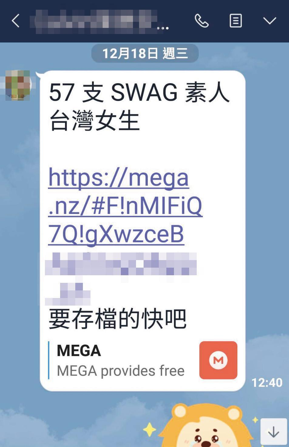 【影片】鑽法律肉洞!直播平台《SWAG》57支素人性愛片無碼流出!