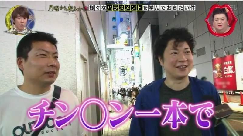街訪巧遇《花美男系AV男優》認不出來,爆肥30公斤原因令人心酸!