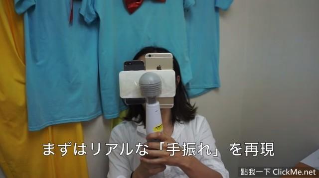 iPhone6 Plus超強防手震 V.S AV女優按摩棒,今晚勝利的是?
