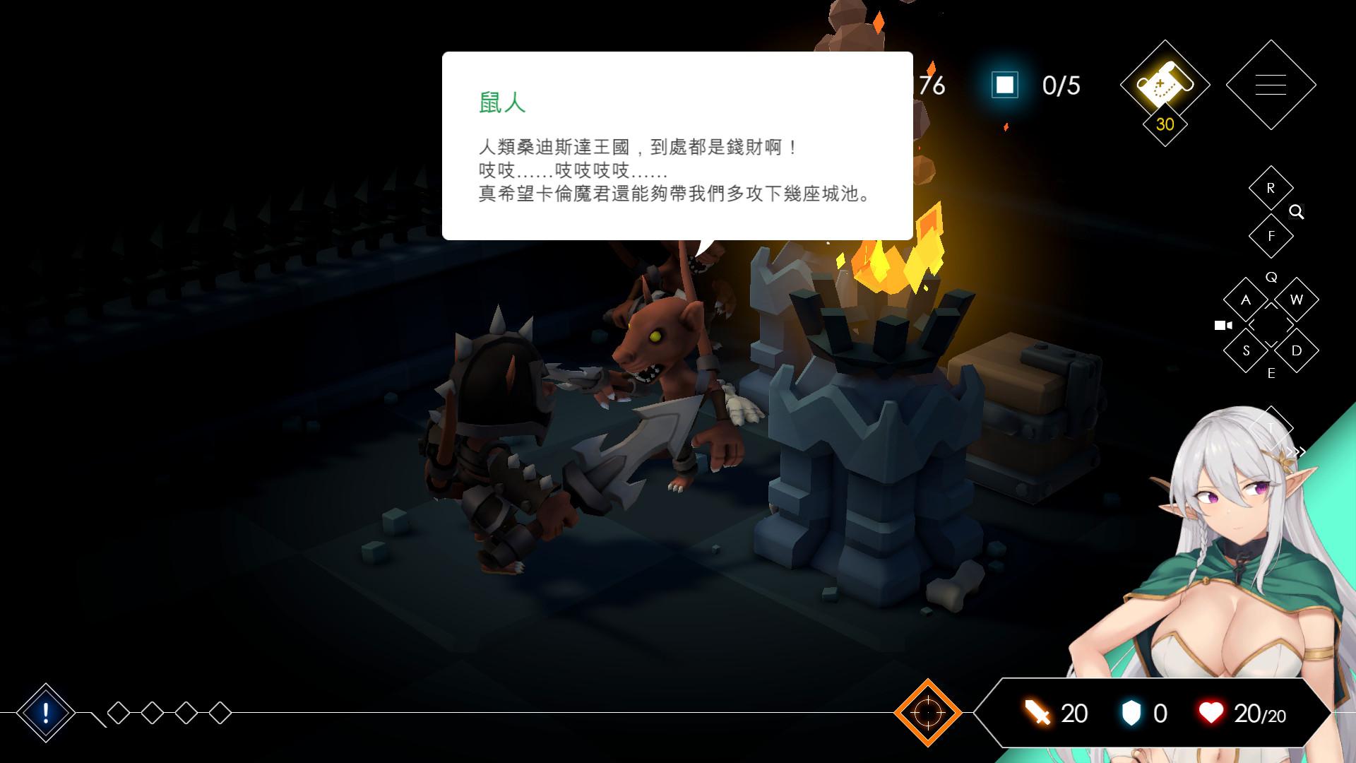 國產18禁《地牢脫出2 銀月蒼狼.蘇拉爾》續作升級3D迷宮!無碼超大CG!