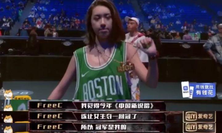 【影片】最正《中國新說唱》女Rapper「FreeC」性愛影片流出!本尊暴怒回應!