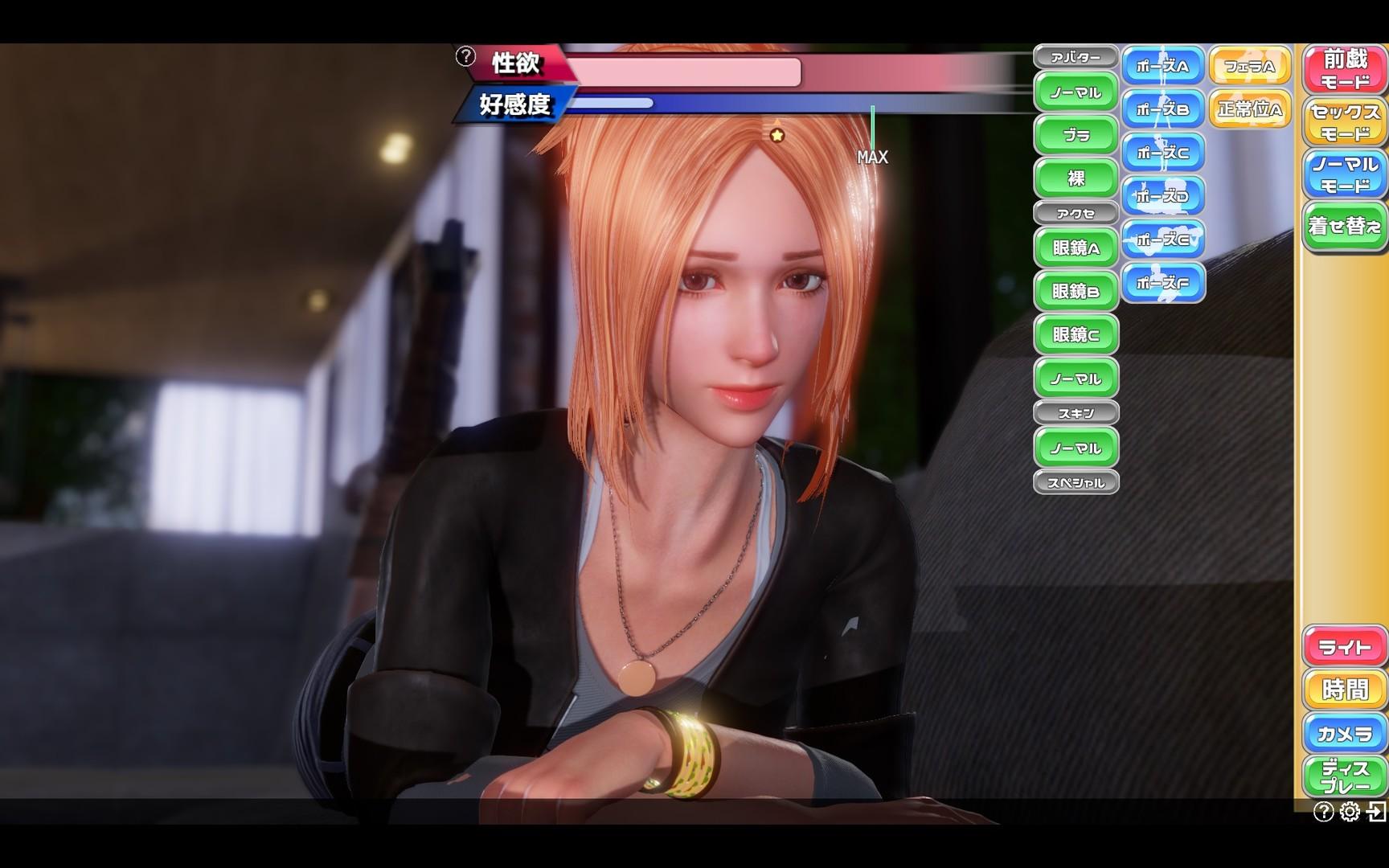 單手讓她懷孕!18禁遊戲《完璧な彼女》完美女友模擬器登上Steam!