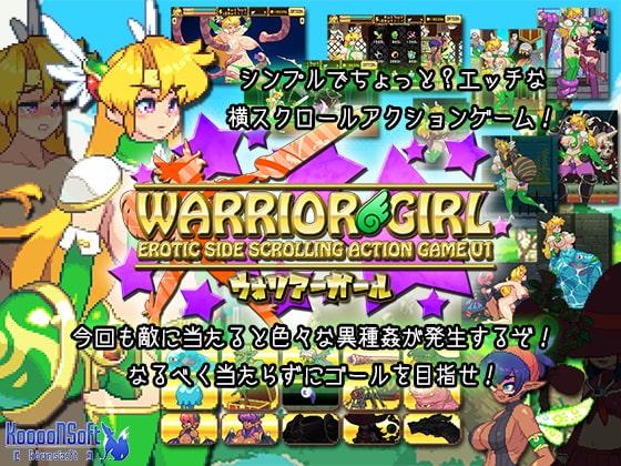 18禁橫向動作小黃遊《Warrior Girl》,點陣風「阿黑顏」一樣超工口!