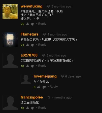 【影片】中國《燕京大學外語系花X潔啪啪啪》流出!男友猛操「狂盯鏡頭」網吐槽:我來看屌?