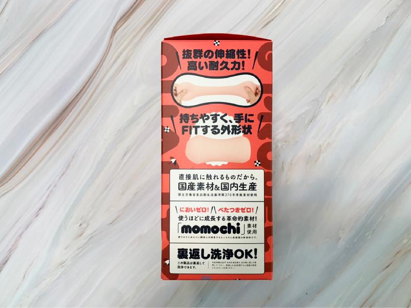 【開箱實測】 超高密度肉芽飛機杯《競輪乙女 雨娜》絕讚內壁越深越刺激!