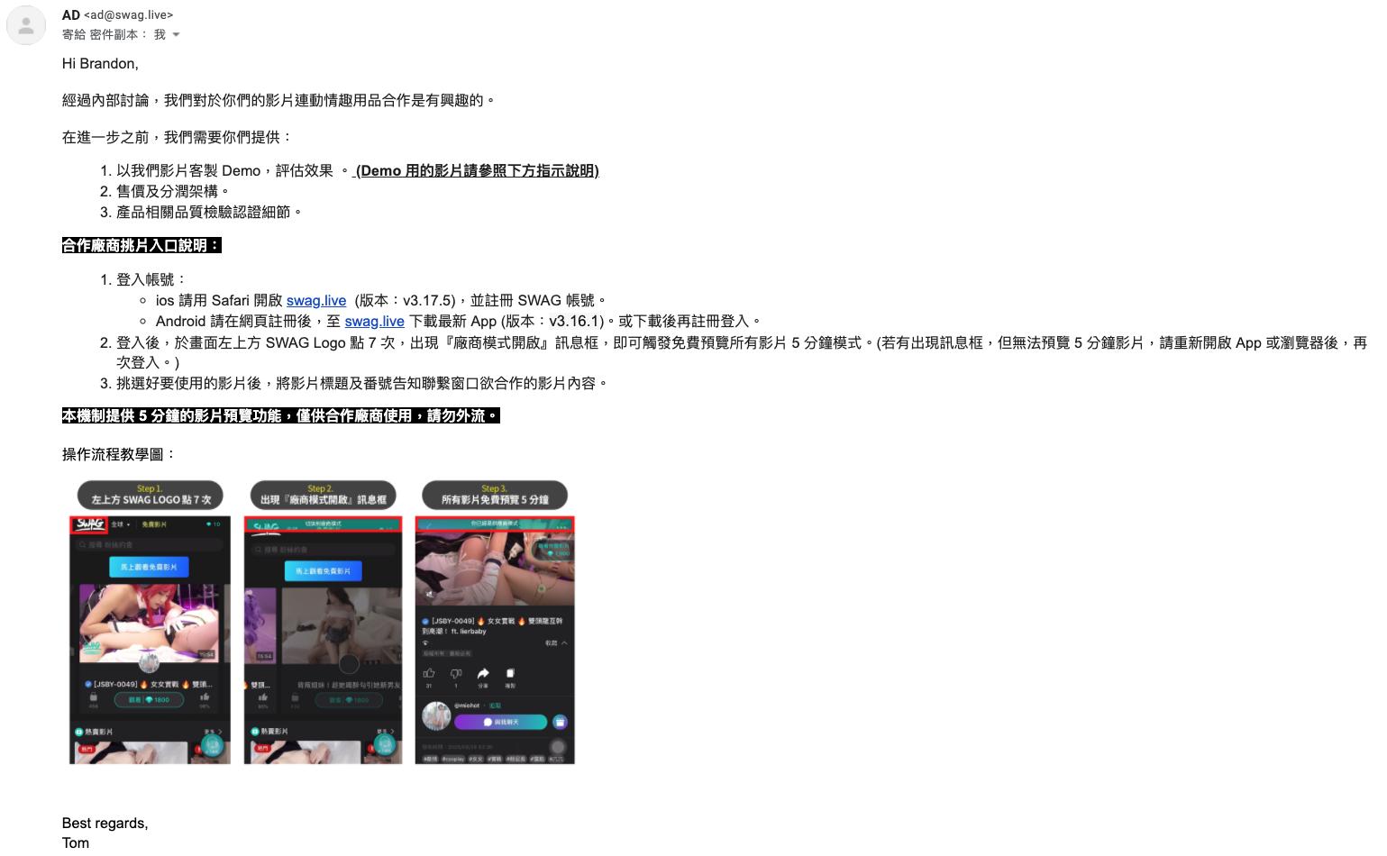 【上車】SWAG出大包《點7下進入廠商模式》精華片全部免費看!