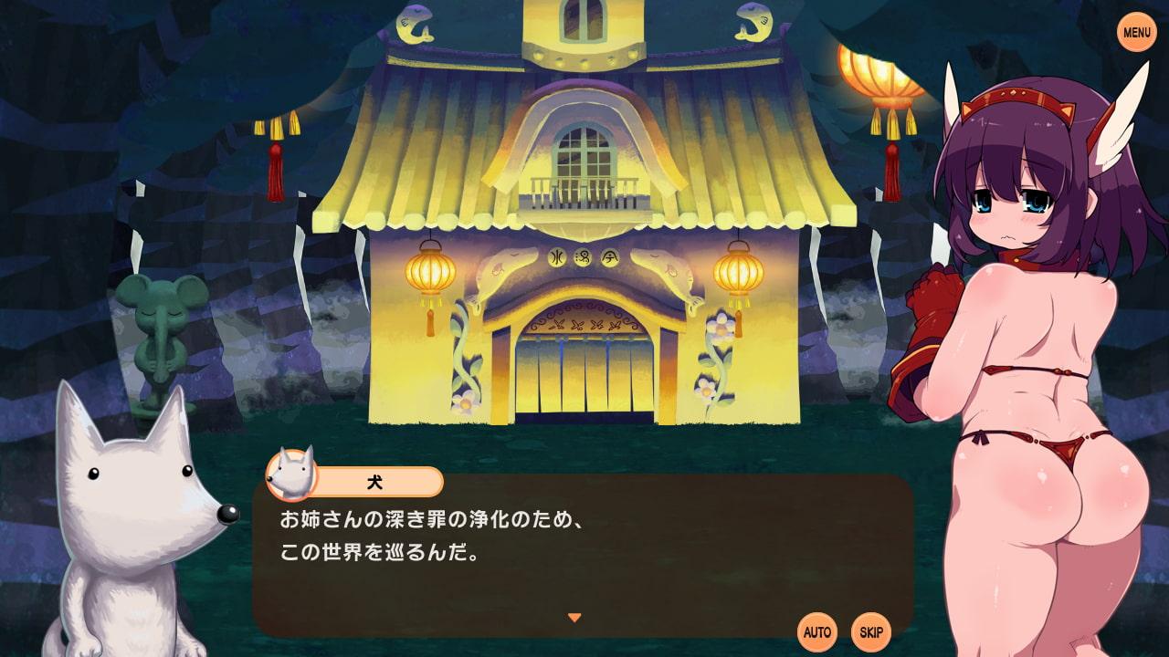 變態迷宮!18禁指令RPG《Hentai Labyrinth》上架DLsite!
