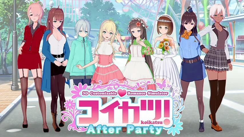 幻影社《戀活!》DLC「After Party」上架Steam!新增8種性格和3P場景!