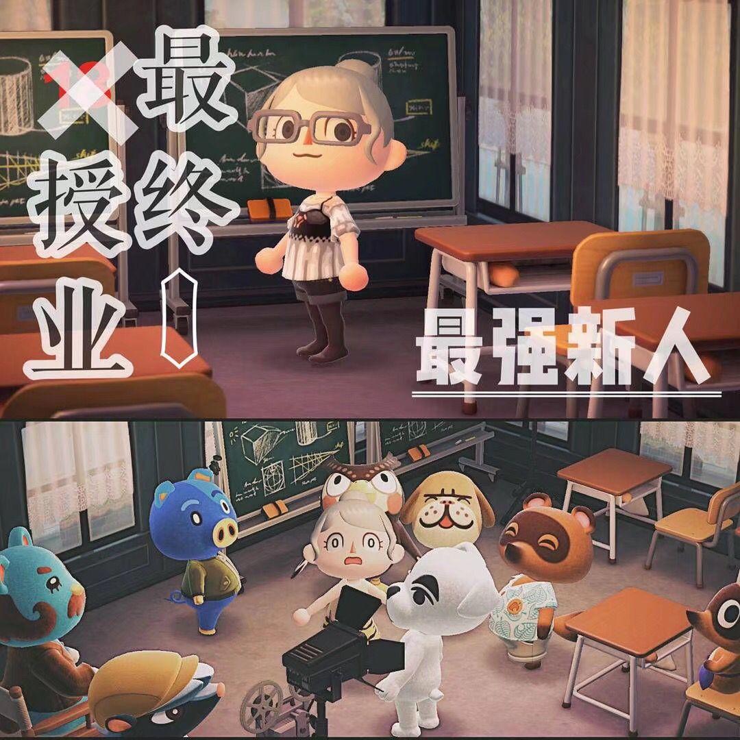 《動物森友會》網友重現「波多野結衣」AV片場照,動森快被玩成18禁遊戲!