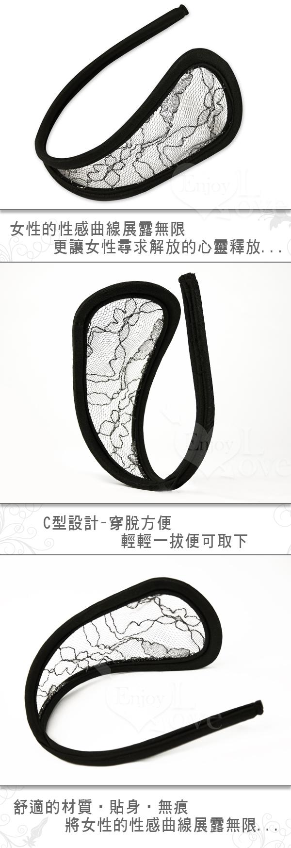 銀絲花朵透明時尚隱形C字褲