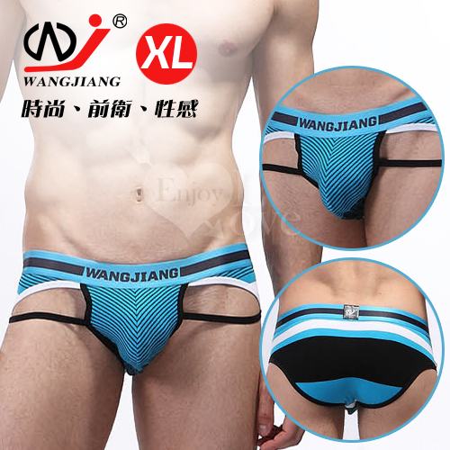 【網將WJ】純棉彩條紋個性鏤空U凸三角褲﹝寶石藍 XL﹞