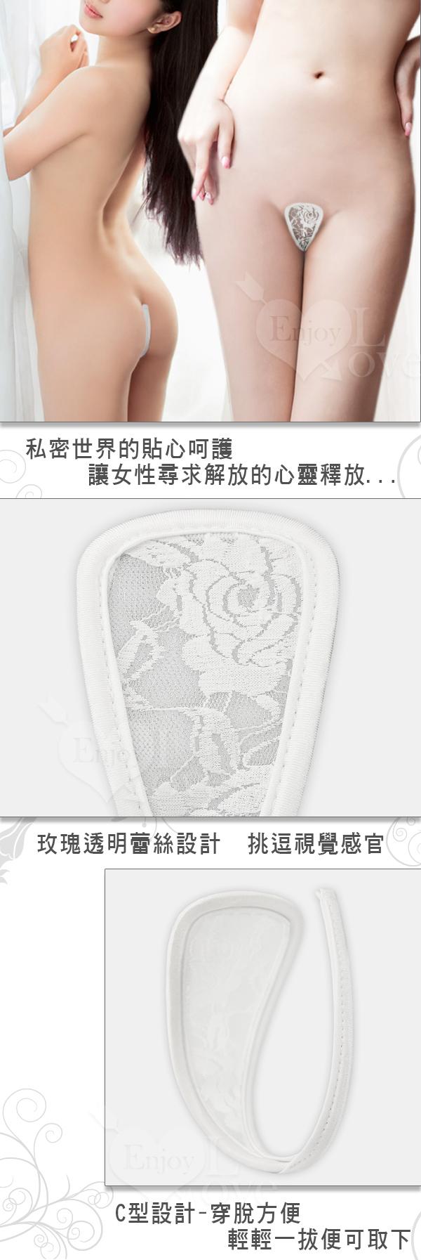 熱情玫瑰透明蕾絲無痕性感C字褲 (白)