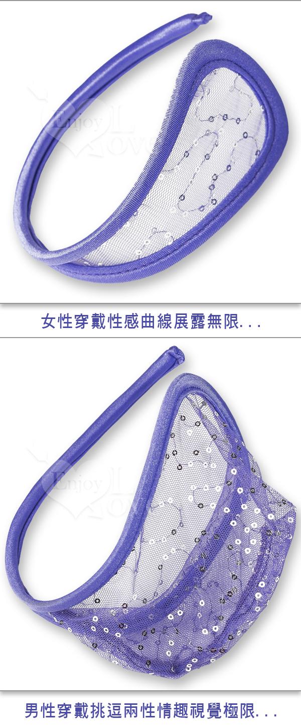 透視亮片情侶透明C字褲 (一對)