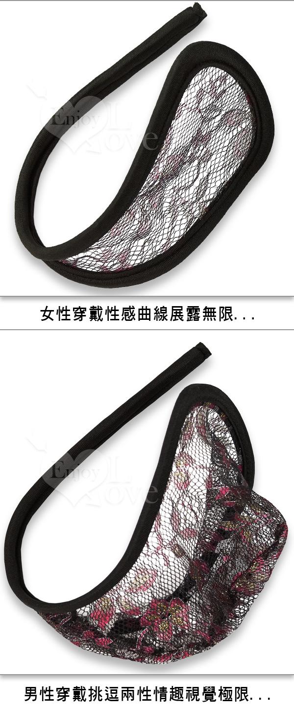玫紅花金絲情侶透明C字褲 (一對)