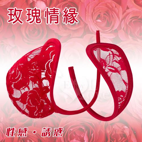 玫瑰情緣‧透明蕾絲情侶C字褲﹝一對﹞