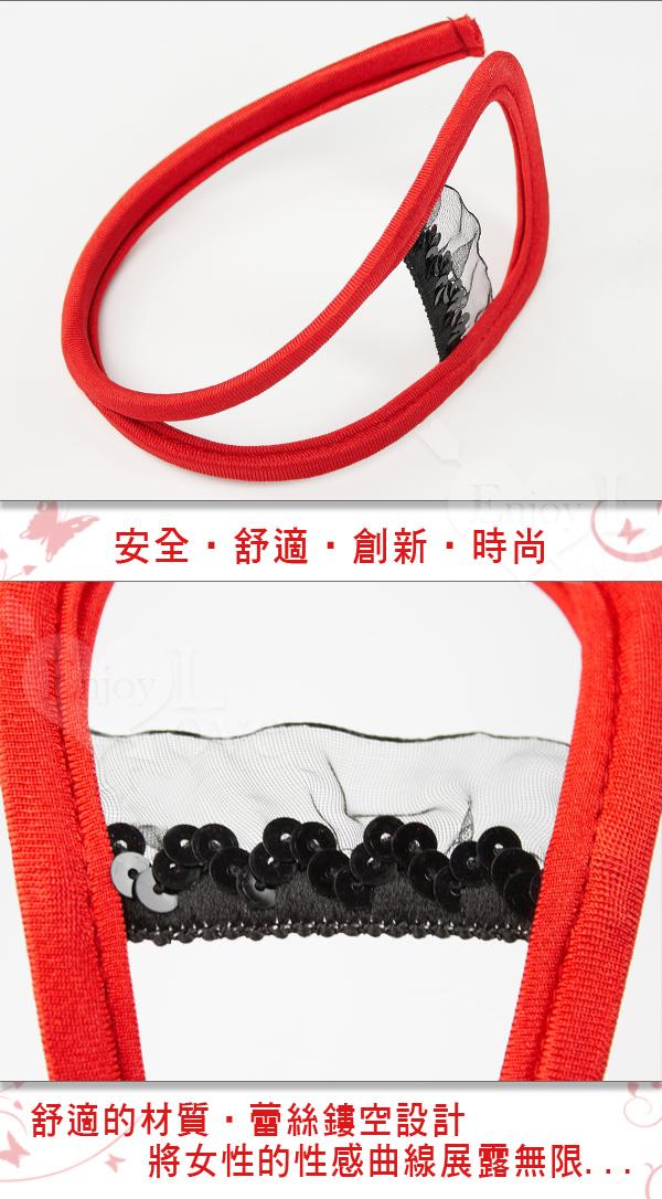 蕾絲鏤空亮片性感隱形C字褲 (紅)
