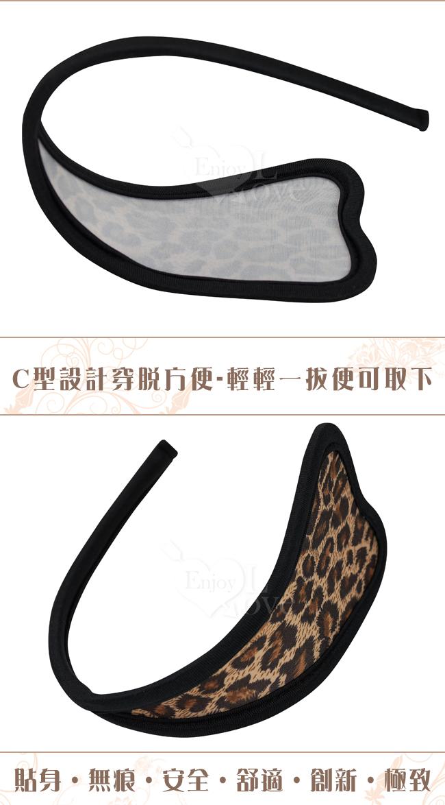 時尚野性美‧隱形豹紋無痕C字褲
