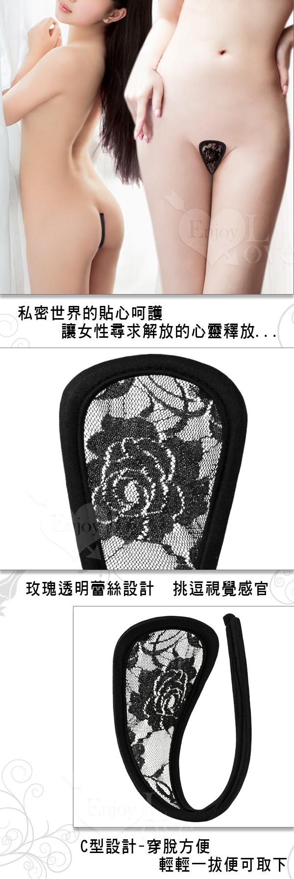 熱情玫瑰透明蕾絲無痕性感C字褲 (黑)