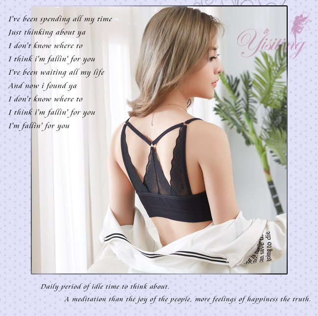 《Yisiting》三角交疊造型蕾絲美背小可愛內衣﹝黑﹞