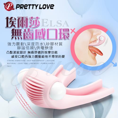 PRETTY LOVE-Elsa 埃爾莎 無齒感口環 口交專用震動器