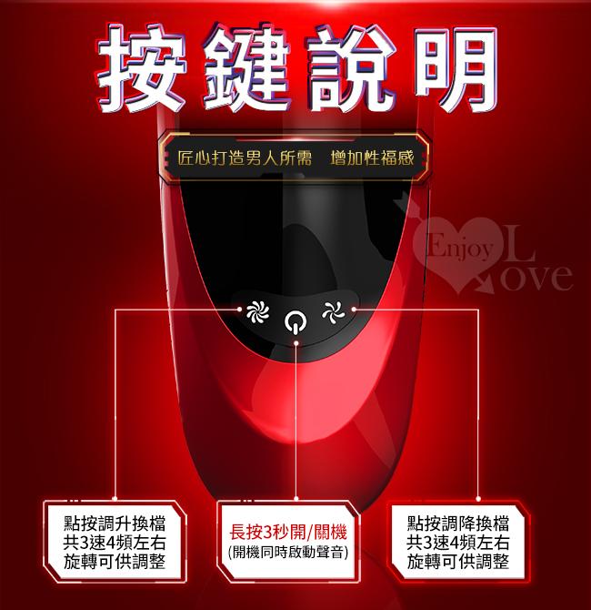 Dibe ‧ 法拉蒂FF91 智能黑科技4D立體口交訓練杯﹝3速+4頻左右旋轉+真人伸吟聲+24片舌舔夾擊擼動﹞
