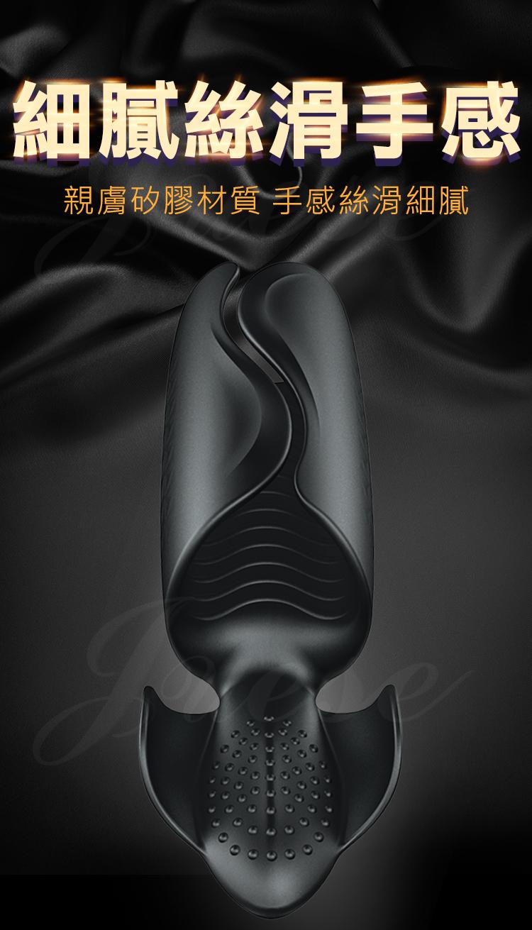 阿曼達 10段變頻雙馬達脈衝 陰莖鍛鍊自慰器