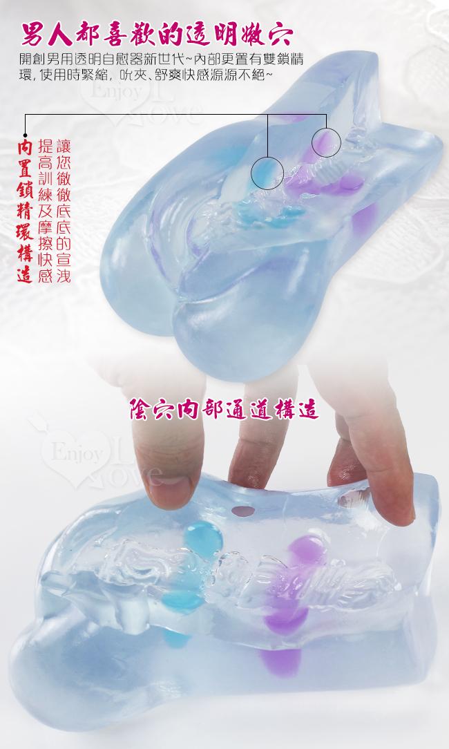 男人三嗨關 ‧ 和田繪莉 少女嫩穴透明名器 - 內置雙鎖精環﹝附贈25ml潤滑液﹞重460克