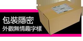 香港邦愛Loveaider.頑爆系列可重覆使用水晶飛機杯-紫色