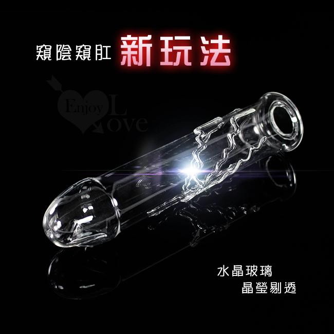 中空水晶玻璃棒 - 窺視器﹝仿陽具造型﹞