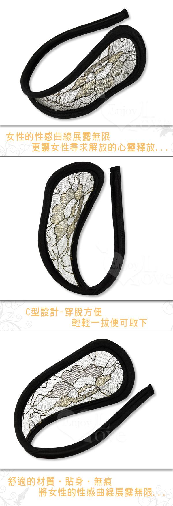金絲花朵透明時尚隱形C字褲