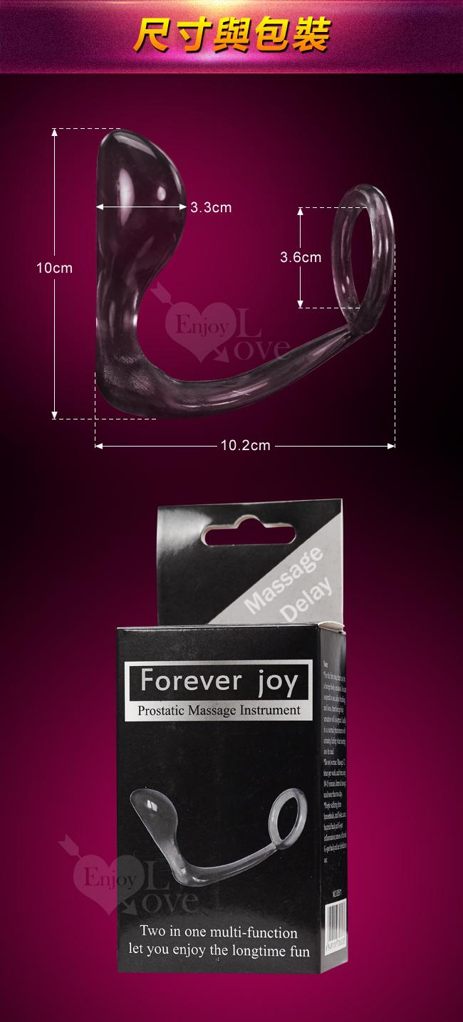 Forever joy 快樂‧前列腺按摩鎖精環+肛塞