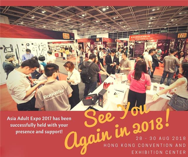 香港成人博覽開展,期待2018成人展!