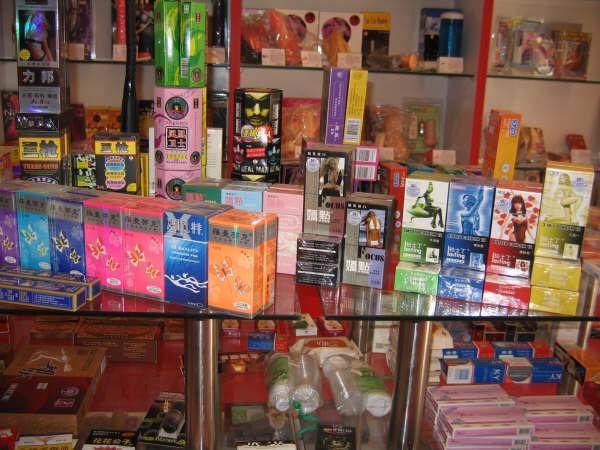 一成人用品店 銷售10種假藥被查