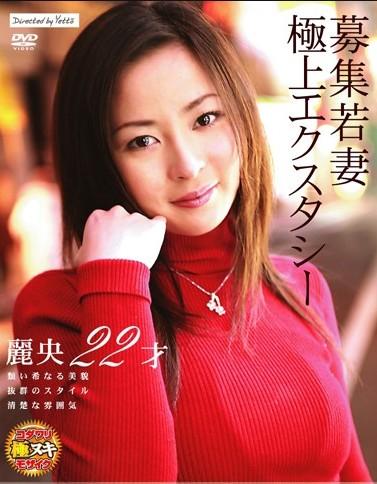 【套圖】清新出眾超正美人~松坂麗央