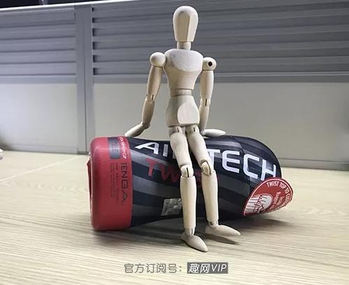 【肉測】掌控你想要的高潮,日本TENGA飛機杯