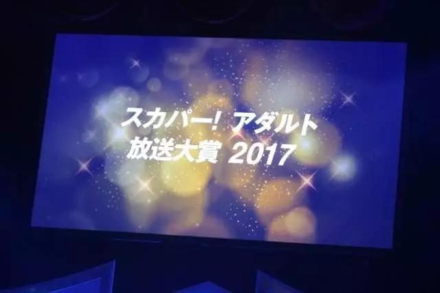"""2017年日本""""成人廣播獎"""",獲獎女優盤點。"""