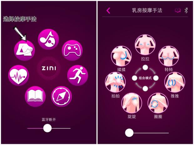 【妹子親測】能當跳蛋?ZINI智能內衣豐胸還預防乳腺炎!
