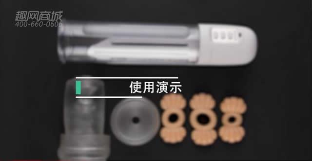 【圖+視頻】通用操作!電動真空起勃器到底怎麼用